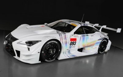 Лексус продемонстрировал гоночное авто для участия вSuperGT в предстоящем 2017г
