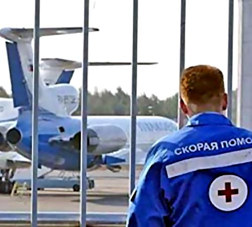 Ночью вКазани экстренно сел самолет из-за сердечного приступа пассажира