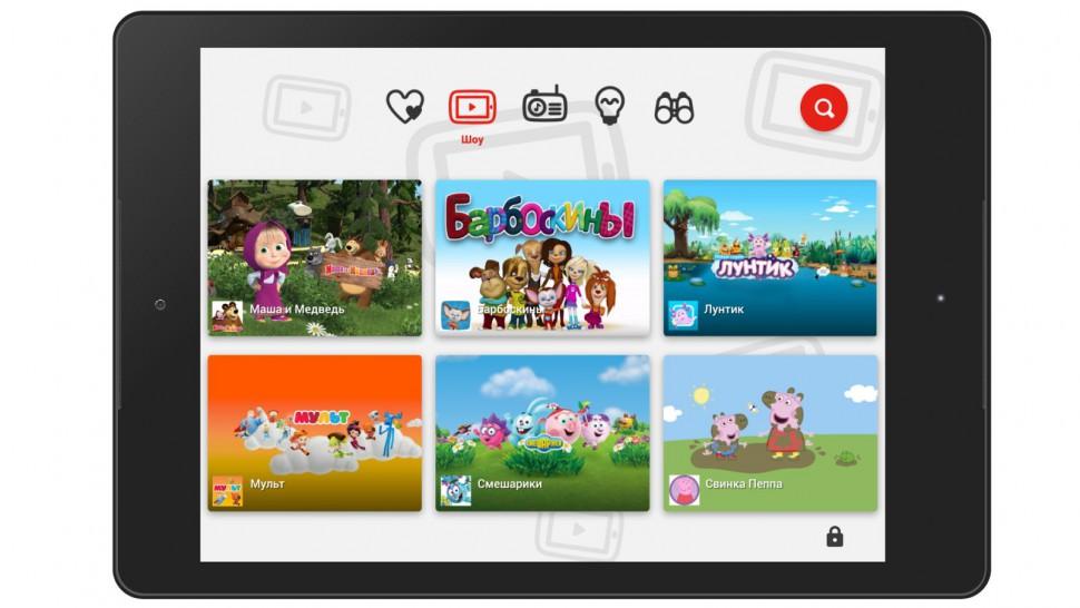 В Российской Федерации появился сервис «YouTube Детям»