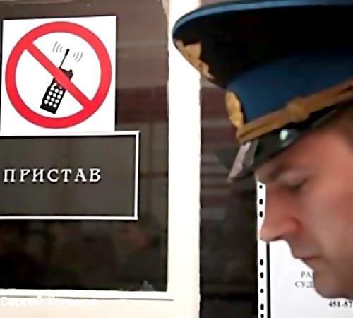 Петербуржец оплатил 300 тыс. поалиментам, чтобы уехать отдыхать заграницу