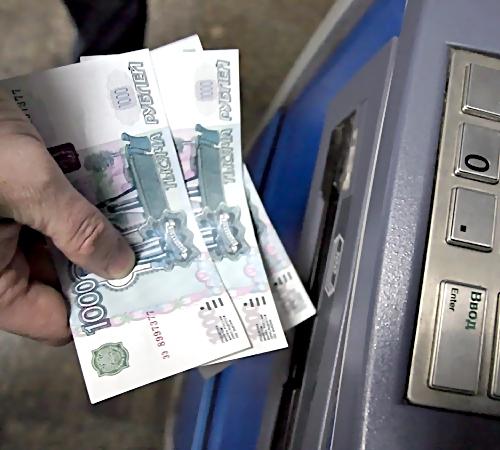 Нижегородец похитил 20 000 руб. сбанковской карты своего собутыльника