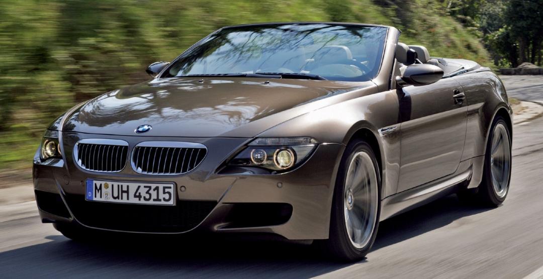 Автомобильный концерн БМВ останавливает продажи купе икабриолетов вРФ