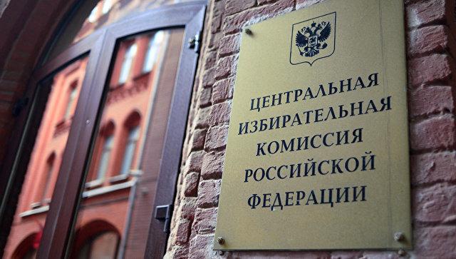 ЦИК обязал избирком Ленобласти зарегистрировать «Родину»