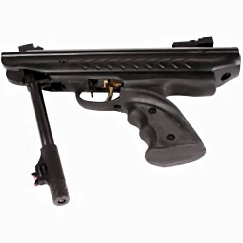 ВКраснодаре школьники стреляли попрохожим изплевматического оружия