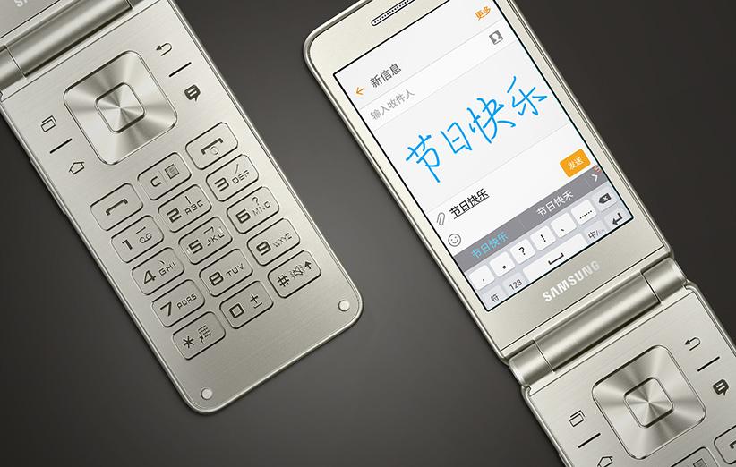 Новая флагманская «раскладушка» Самсунг «засветилась» вweb-сети интернет