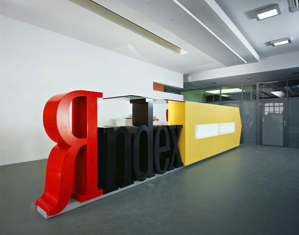 «Яндекс» изменит настоящие номера телефонов продавцов надосках объявлений