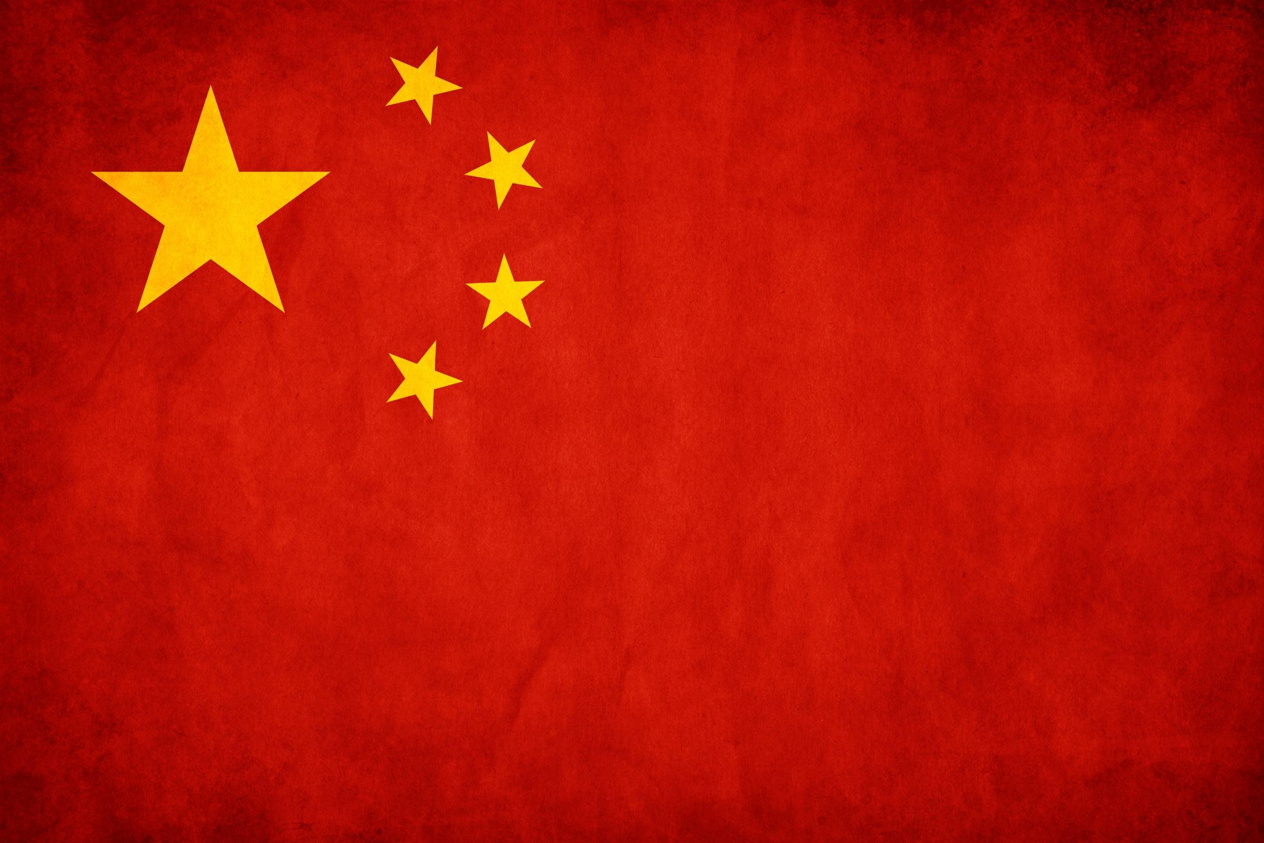 Продажи авто вКитайской республике вянваре-августе увеличились на11,4 процента