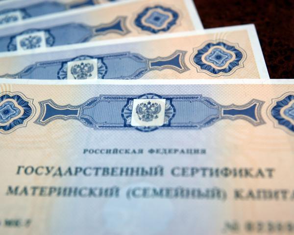 Многодетные семьи получат по2 тыс. руб. избюджета Краснодарского края