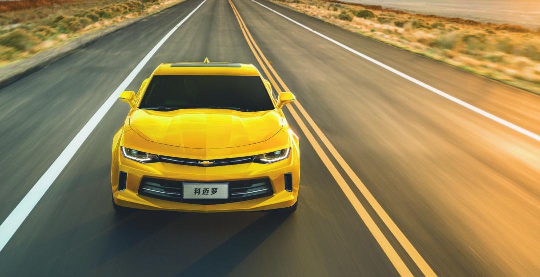 В «Поднебесной» представлен новый Шевроле Camaro