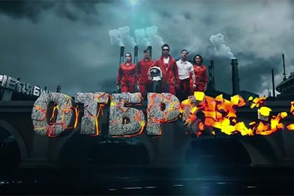 В сети появился трейлер сериала Отбросы который снимут в Челябинске