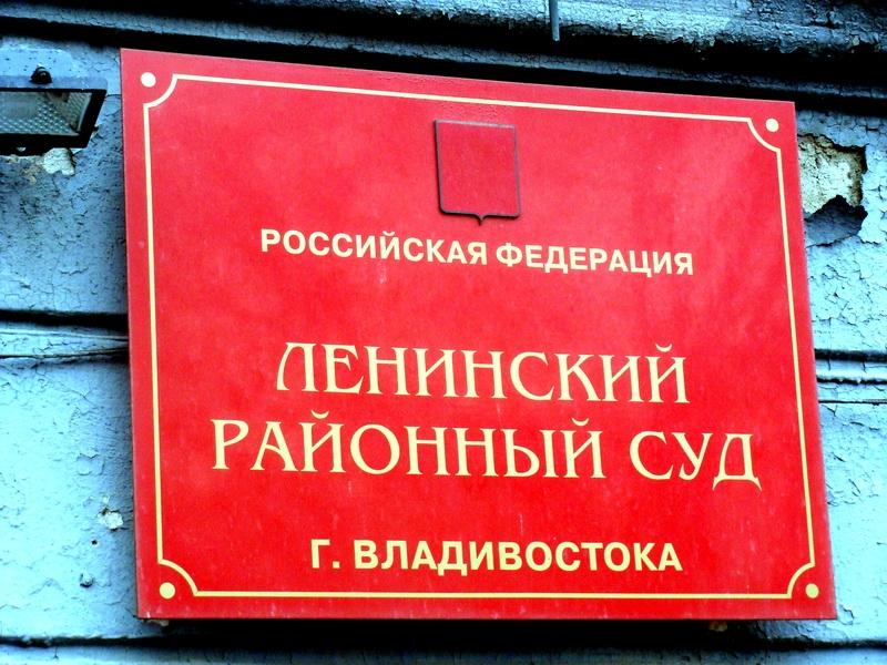 Гражданин Владивостока убивал свою мать тесаком ишлангом