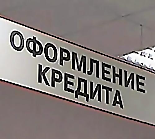 Ссамого начала года вУдмуртии лишились жилья 126 кредитных должников