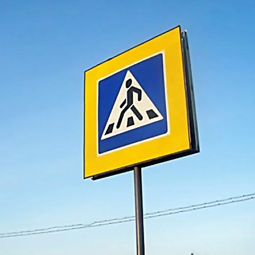 Наперекрестке Челюскинцев сВознесенской под колеса Шевроле попал 8-летний ребенок