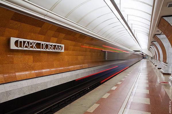 На синей ветке московского метро произошел сбой из-за поломки поезда