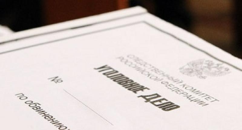 Гражданин Калининского района признан виновным вповреждении имущества ипопытке изнасилования матери