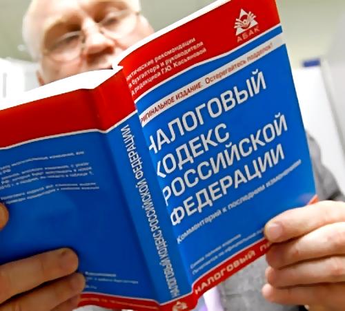 Следком закончил дело предпринимателя, обманувшего государство на71 млн. руб.