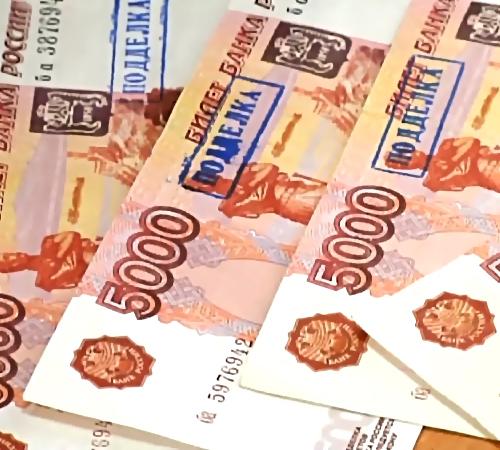 Полицейские изъяли поддельные банкноты на1,5 млн руб.