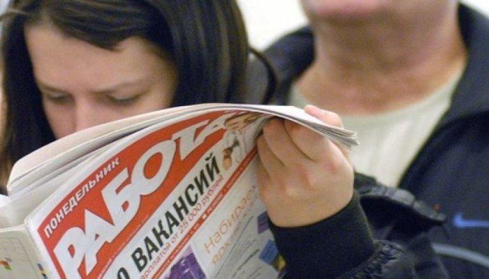 «Росбанк» создаст 700 новых рабочих мест для экономистов вНижнем Новгороде
