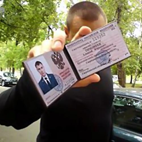 Заобещание трудоустроить вФСБ чебоксарец расплатился свободой