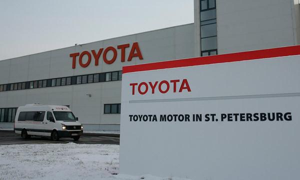 Порезультатам следующего года завод Тойота вПетербурге ждет рекордный объем производства