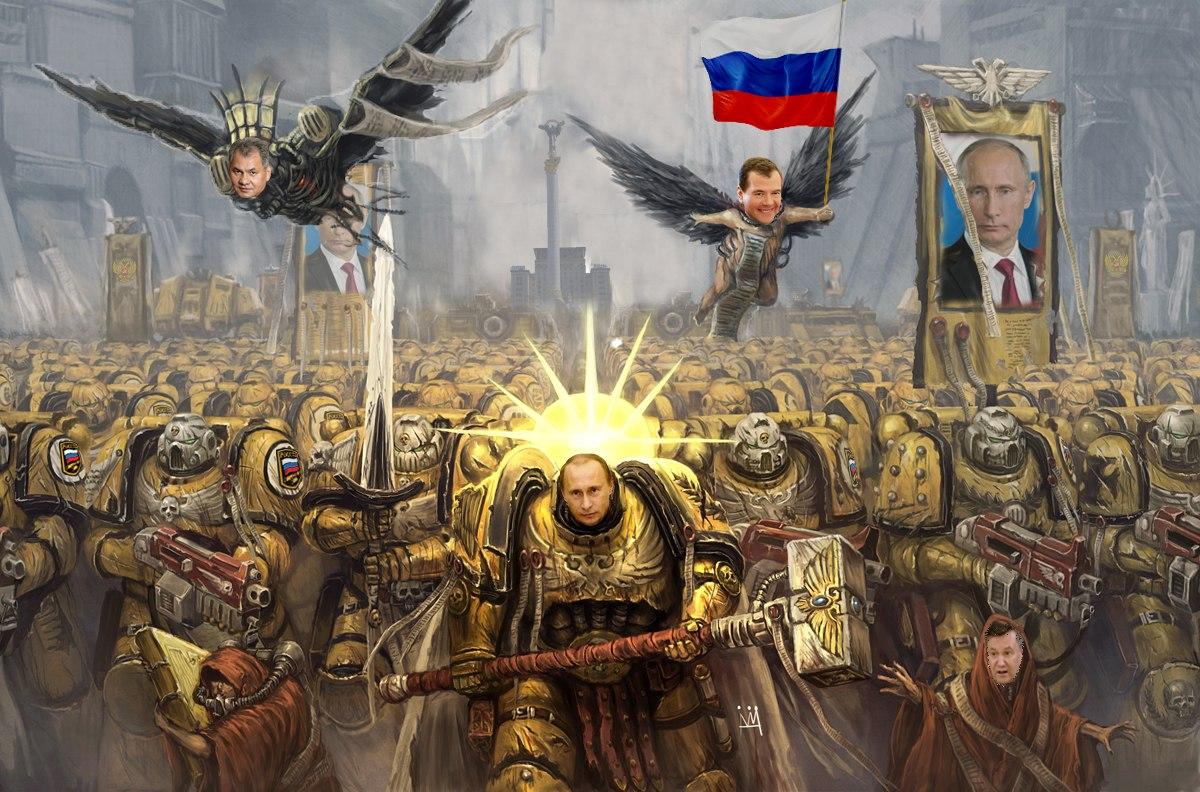 В'Империи можно стать Владимиром Путиным