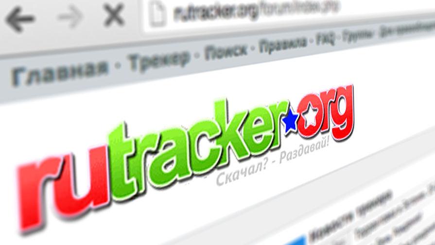 Два иска о пожизненной блокировке Ru Tracker поступили в Мосгорсуд