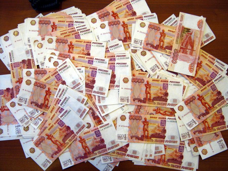 как сделать 3 млн рублей того чтобы