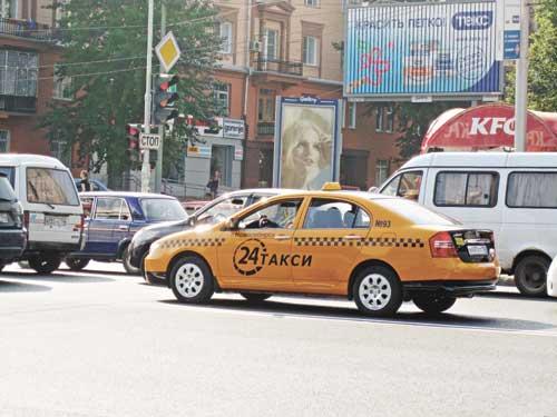 В Омске теперь можно вызвать такси с помощью сервиса Яндекса