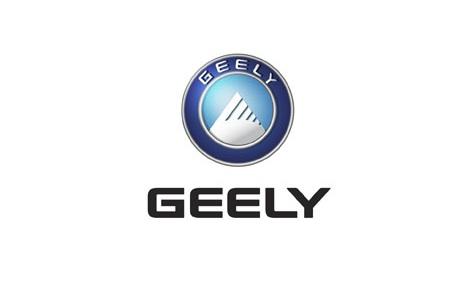 Geely обновит дизайн современного седана Geely Borui GC9