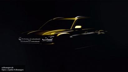 VW рассекретил семиместный кроссовер Atlas