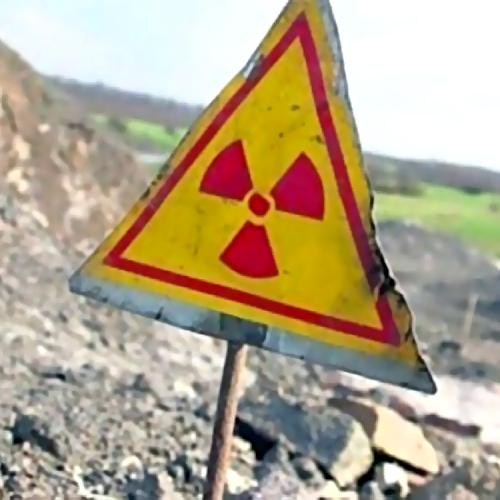 МЧС Пермского края сообщило обобнаружении радиационного пятна вцентре Перми