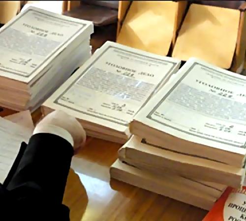 ВМагнитогорске увкладчиков похищено 155 млн. руб.