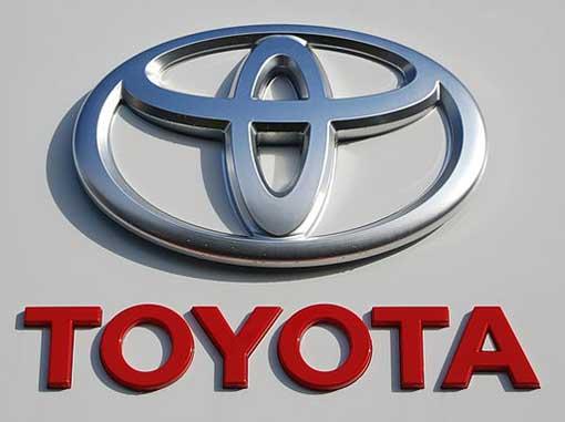 Компания Toyota займется разработкой искусственного интеллекта