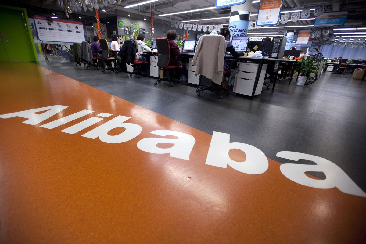 Alibaba в России запустит собственный новостной агрегатор