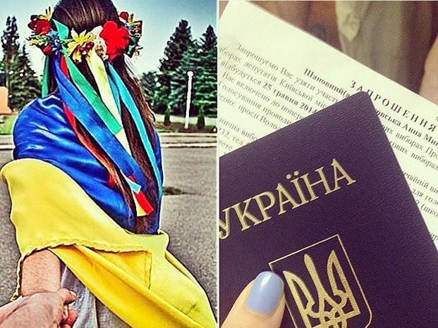 Украина открыла официальное представительство в социальная сеть Instagram