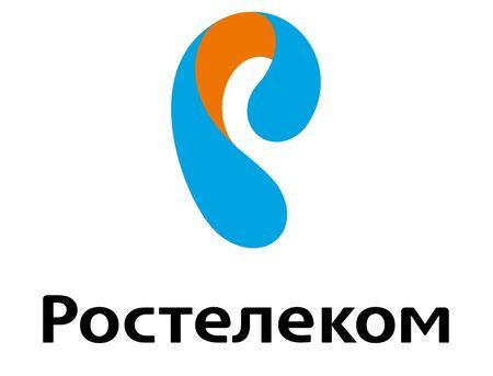 «Ростелеком» заявляет конкурс для региональных СМИ