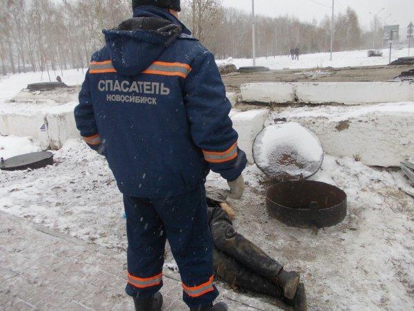 ВНовосибирске изколлектора теплотрассы достали мёртвого 45-летнего мужчину