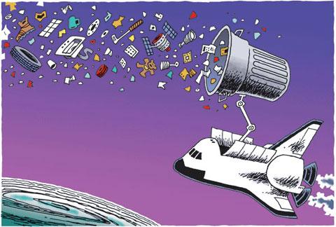 Российское предприятие получило патент насоздание уборщика космического мусора