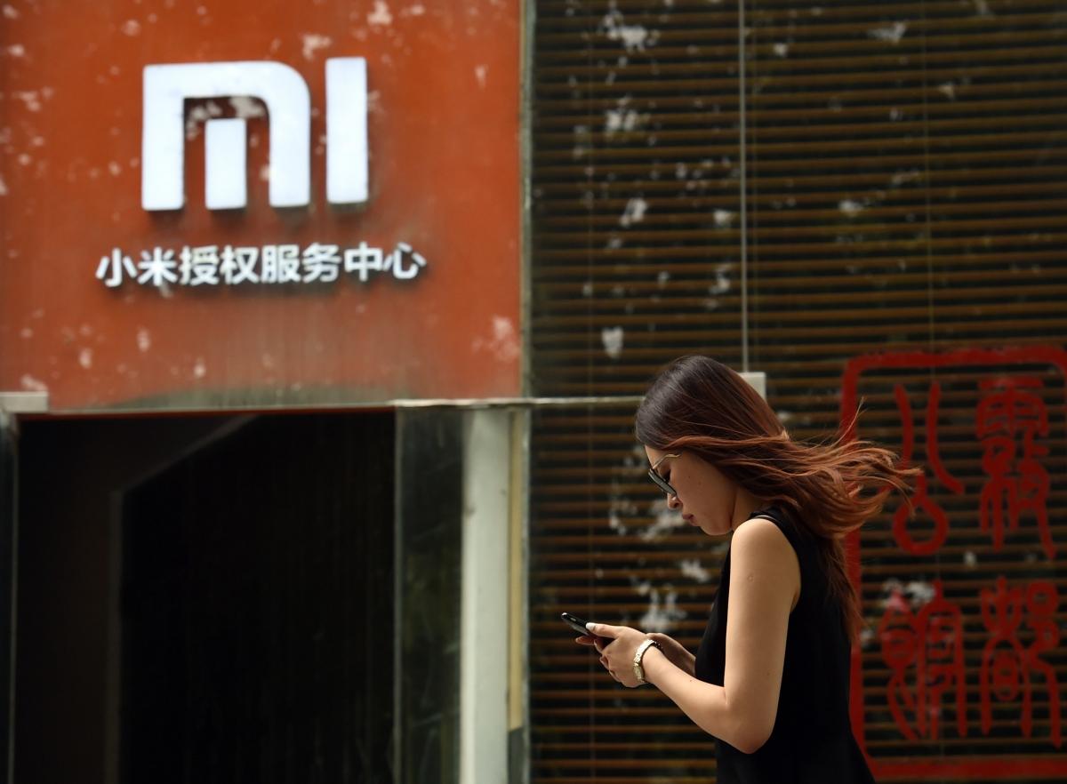 Китайская компания Xiaomi откроет кабинет в РФ
