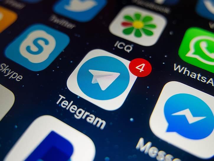 Telegram фиксирует появление публичных каналов связанных с ИГ