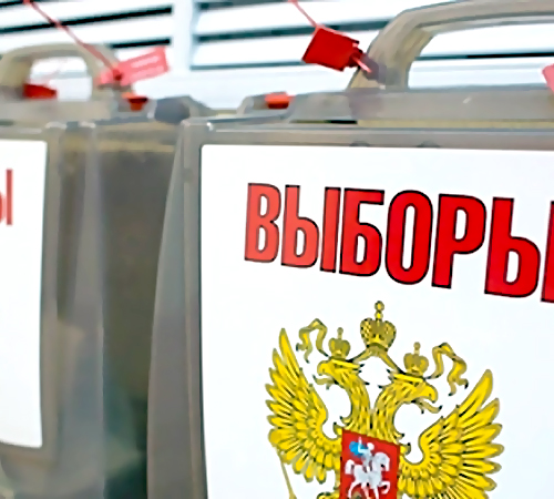 Гражданин Кунгура получил срок запьяную драку наизбирательном участке