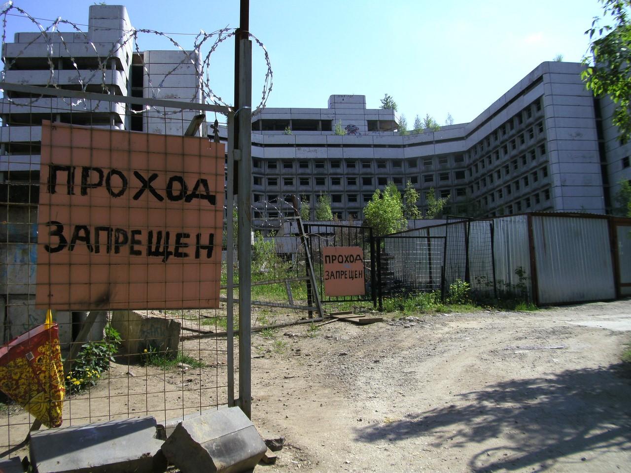 О заброшенной московской больнице снимут фильм ужасов