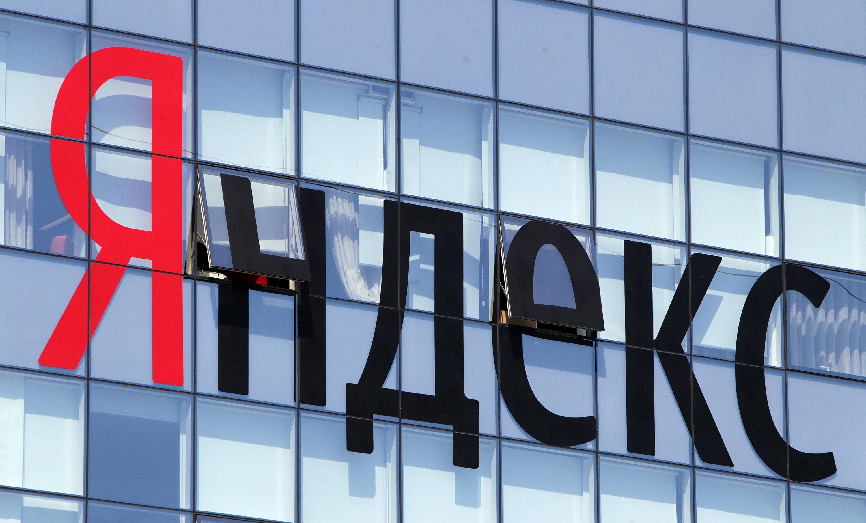 «Яндекс» разрабатывает технологию для беспилотных авто — Шаг вбудущее