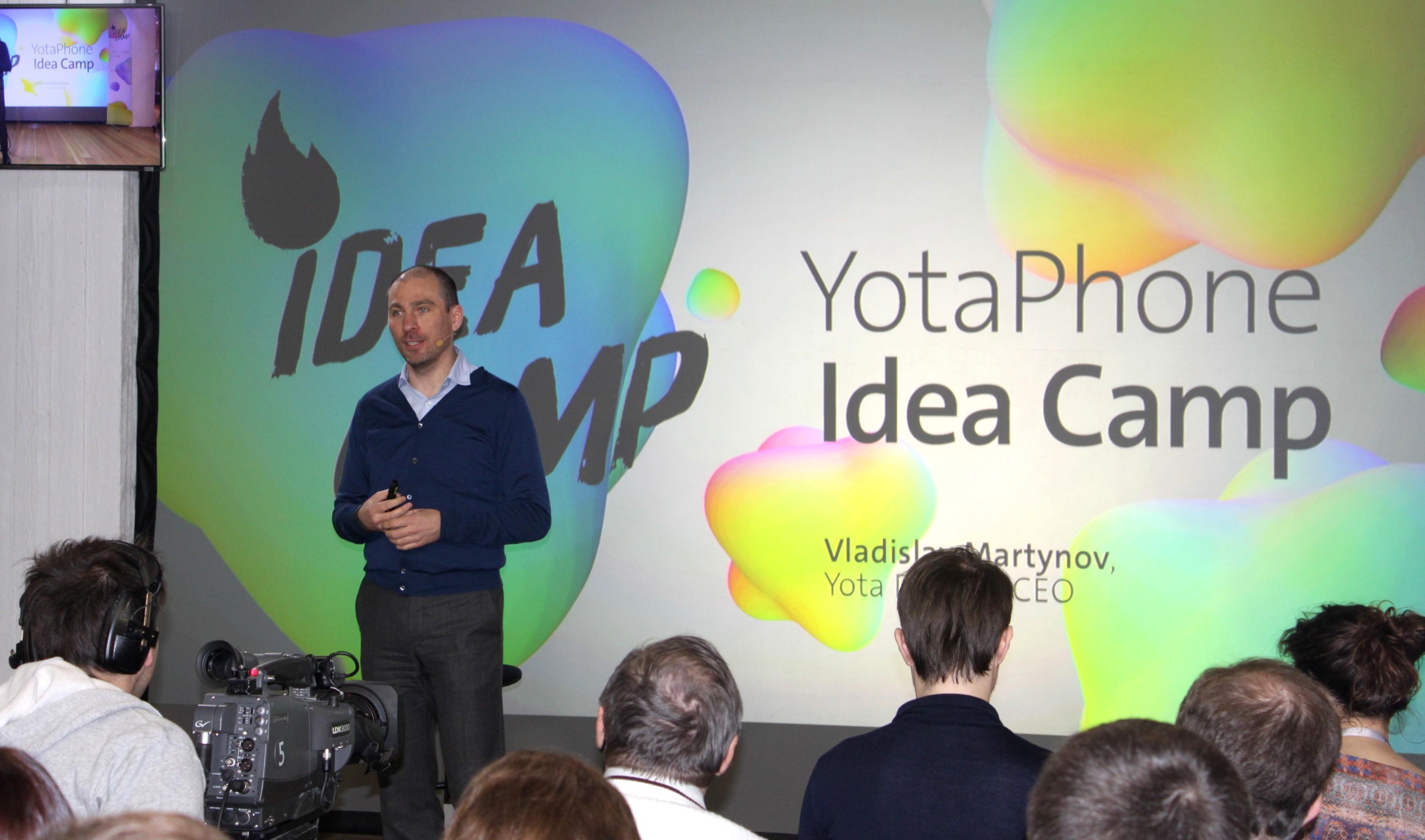 Экран Yota Phone 2 можно будет использовать в качестве банковской карты