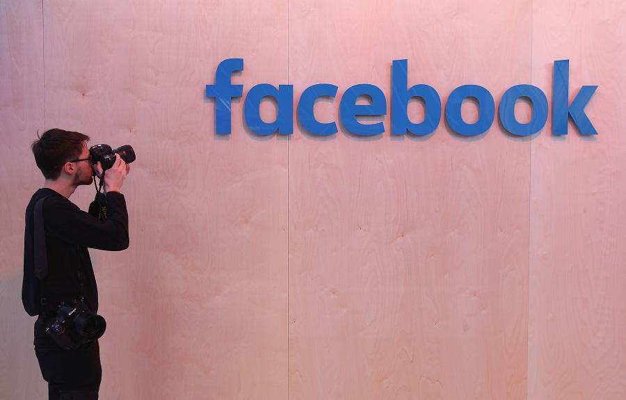 Фейсбук назвал самые обсуждаемые в 2016г темы