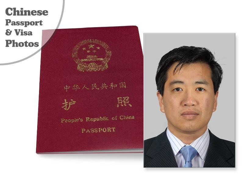 Жителям Китая запретят использовать никнеймы вweb-сети интернет