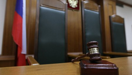 ВГеленджике женщина осуждена на8 лет запопытку убийства из-за наследства
