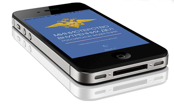Мобильное приложение МВД России набирает популярность среди россиян