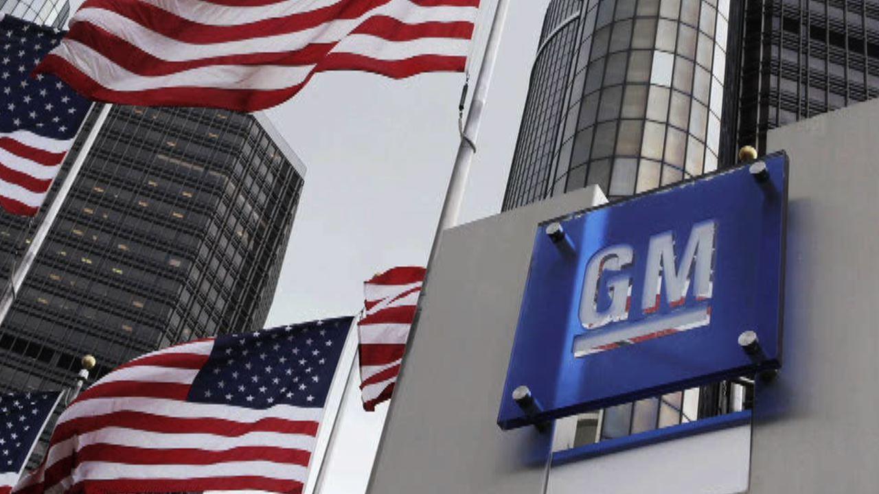 Российский офис GM сменил название на Cadillac Russia