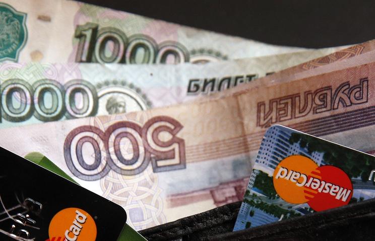 Вкладчики четырех рухнувших банков получат около 7,6 млрд руб.